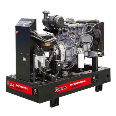Дизельные генераторы стационарные (АДС)